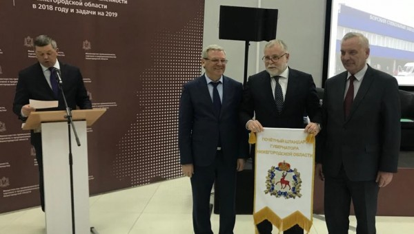Zavod sintanolov LLC recieved the Honorary Standart of the Governor of the Nizhny Novgorod region