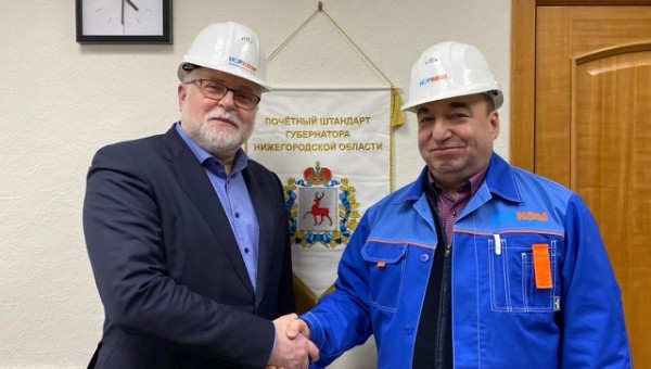 Russian National University of Oil and Gas (Gubkin University) and NORCHEM Group join forces in the field of intensification of oil production