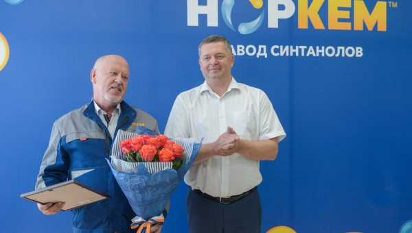 "THE EMPLOYEE OF Zavod sintanolov LLC IS AWARDED THE TITLE ""HONORARY CHEMIST OF THE RUSSIAN FEDERATION"""