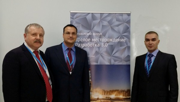 NORCHEM participated in the industry event on the enhanced oil recovery (EOR)
